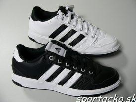 Výpredaj: Športová obuv Adidas Oracle Men