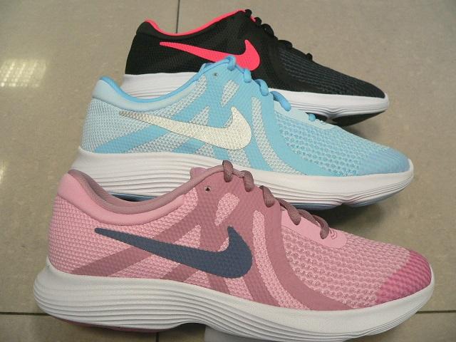 Športová obuv NIKE Revolution 4 GS