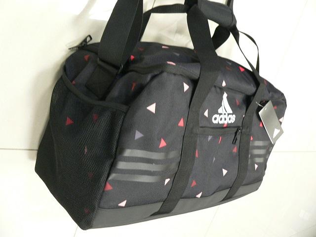 Dámska športová taška ADIDAS Team Bag S