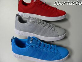 6a141bb20bee Pánska obuv Adidas VS Advantage Clean M
