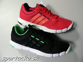 Adifit obuv Adidas adiPure Trainer 360
