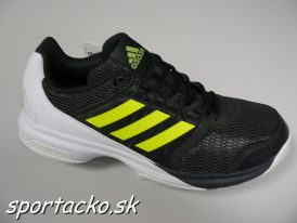 Halová obuv Adidas Multido Essence Indoor