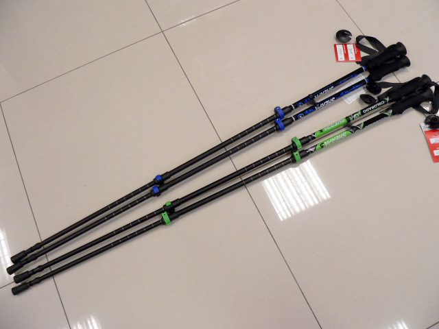 Trekingové nastaviteľné palice HC Sherpa 3.0