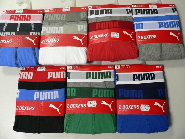 3d9e722fd PUMA odevy-Odevy-termoprádlo vrstva1-Pánske spodné prádlo: Boxerky ...