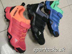 Dámska/juniorská trekingová obuv ADIDAS Terrex AX2R CF K