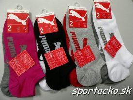 Členkové ponožky PUMA Functional Sport 2x