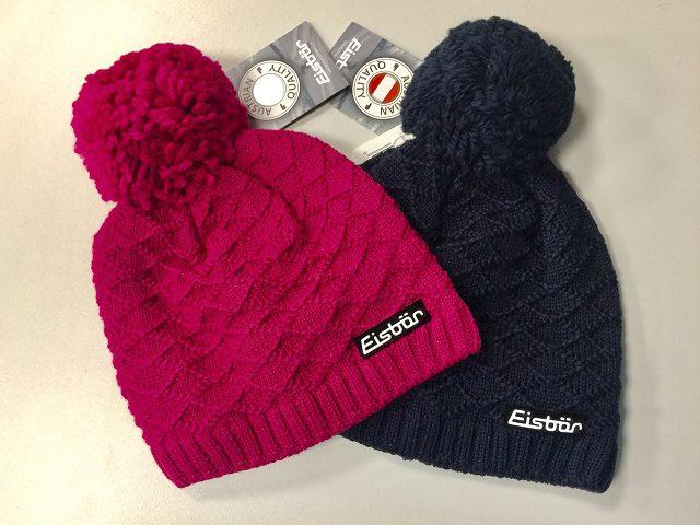 Zimné čiapky s brmbolcom Eisbär Bjarne