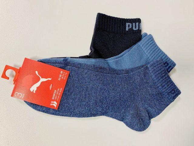 AKCIA Puma: Športové ponožky PUMA Functional Quarter 3x