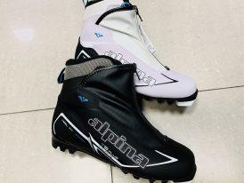 Dámska obuv na bežky Alpina T5 Eve Plus NNN