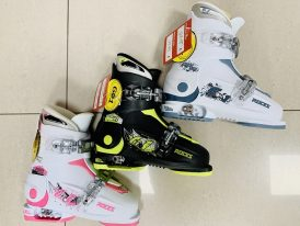 Detské nastaviteľné lyžiarky Roces Idea Up II 19.0-22.0cm (EUR 30-35)