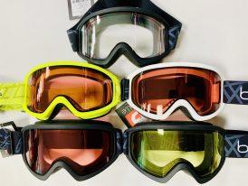 AKCIA Bollé: Lyžiarske okuliare BOLLÉ Freeze nová kolekcia ZIMA 2020/2021