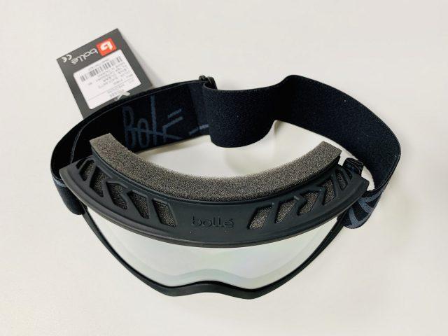 2021/22 AKCIA nová kolekcia: Lyžiarske okuliare BOLLÉ Freeze Double Flex