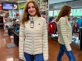 Dámska páperová bunda Adidas Varilite Down