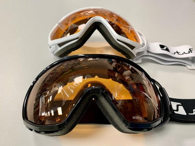 Juniorské/dámske lyžiarske okuliare Skibrille STUF Flow SL ZIMA 2019/20
