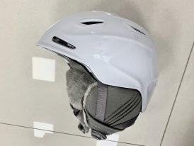 PREDPREDAJ Zima: Dámska lyžiarska prilba/helma SMITH Arrival 2019/20