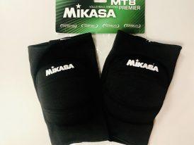 Volejbalové chrániče kolien MIKASA Volleyball Kneepad MT8