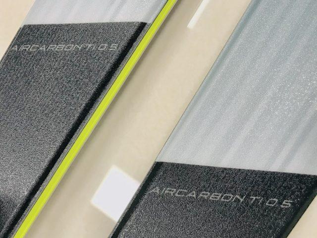 AKCIA: Lyže Fischer RC4 Superior SC + viazanie Fischer RC4 Z11 Powerrail ZIMA 2019/20