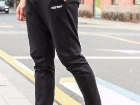 Pánske športové nohavice ADIDAS Ess Plain Tapered Pant