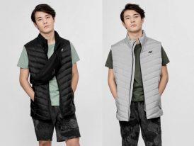 4F nová kolekcia 2021: Pánska prešívaná vesta 4F Urban Padded Vest