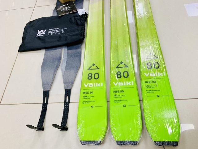 2021 AKCIA nová kolekcia Skialpinistický set: lyže s pásmi Volkl Rise 80 a viazaním Marker Alpinist 10